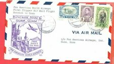 Thailand Old King 3 Baht + used on Panam First Clipper Flight cover to Guam Usa