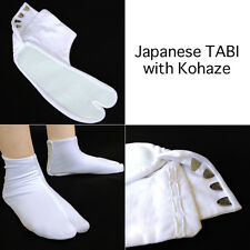 Japanese Traditional TABI Socks Kimono with Kohaze White from JAPAN