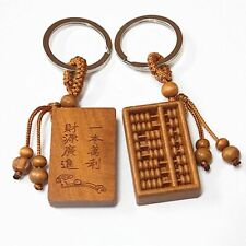 Key Ring Holder Unisex Fashion Wood Carved Abacus Shaped Key Chain Keychain Gift