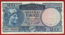 Bank of Greece  20 New drachma 1954 Athina Edition A  Very RARE Note!!!