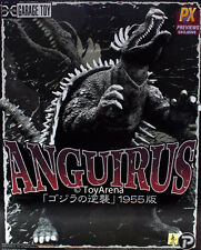 X-Plus Toho Series 1955 Anguirus Godzilla Raids Again 12 Inch Vinyl Figure