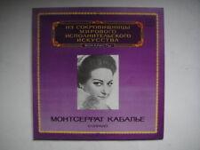 Montserrat Caballe - soprano, Donizetti/bellini LP