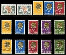 New listing Sud Kasai (Central Africa) Unauthorized Stamps - 15 Different 1960s