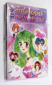 CHIAMAMI PRINCIPESSA n. 1-2 SERIE COMPLETA Lexy 2003 Tomoko Taniguchi Manga