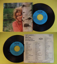"""LP 45 7""""MARIO BATTAINI Viso d'angelo PAUL Amica mia RUDY RICKSON no cd mc dvd"""