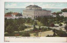 Madeira, Funchal, Theatro e Jardim Publico Postcard #2, B145