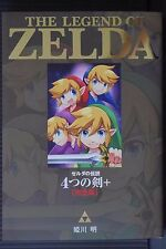 JAPAN NEW manga: The Legend of Zelda Four Swords Adventures Kanzen-ban