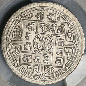 1910 PCGS MS 64 Nepal 1 Mohar Silver SE 1832 Prithvi Coin (21032202C)