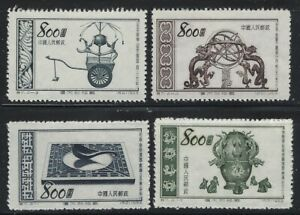 China-PRC 1953 Glorious Mother Country 4th set Sc# 198-201 NH