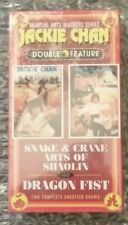 Dragon Fist/Snake&Crane Arts of Shaolin [VHS] BRAND NEW FACTORY SEALED OOP VHS!