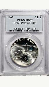 1967 Israel PCGS MS 67 5 Lira Port of Eilat