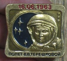 Tereshkova Flight RUSSIAN COSMOS Space Man Woman Ship Pin Badge Rocket Suit Old