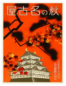 Autumn in Nagoya - Japanese Railway Travel Poster Reprint by Sugimoto circa 1930