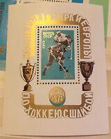 1973, Russia, USSR, 4062, MNH, Sport