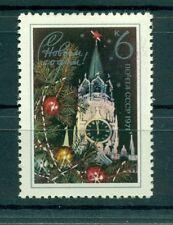 Russie - USSR 1970 - Michel n. 3809 - Nouvelle Année 1971