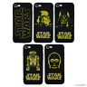 "Star Wars Case/Cover Apple iPhone 8 (4.7"") + Screen Protector / Silicone Gel TPU"