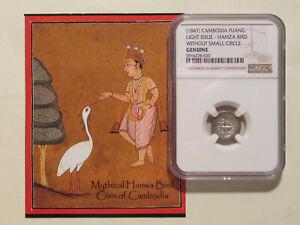 1847 Cambodia  1 Fuang  HAMSA BIRD COIN  NGC certification  silver/billion 30