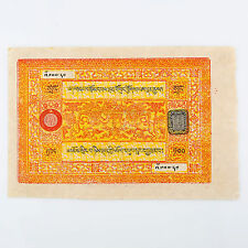 1942-1959 Tibet 100 Srang Note XF Error Inverted Seal Stamp Rare P#11d