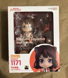 BanG Dream! Kasumi Toyama Stage Outfit Ver. Nendoroid #1171 (NEW)