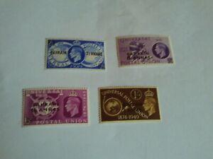 1949 GEORGE VI UPU  BAHRAIN  UN MOUNTED MINT