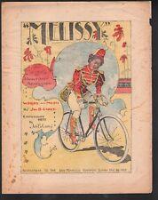 Melissy 1897 Large Format Newspaper Supplement Large Format Sheet Music