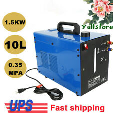 Powercool Wrc 300a 110v Tig Welder Torch Water Cooling System Cooler 370w