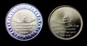 EGYPT Coin SET, 50 Piastre + 1 Pound 2021, Pharaohs Golden Parade, UNC, BIMETAL