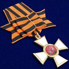 Ordre militaire de Saint-Georges (insigne de 3 degrés) MÉDAILLE de Russie copie