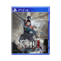Hidden Dragon Legend PlayStation PS4 Simplified Chinese Factory Sealed
