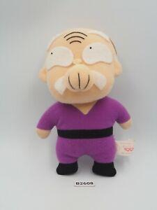 "Ranma 1/2 Happosai B2608 Banpresto 6"" Plush 1991 Stuffed Toy Doll Japan"