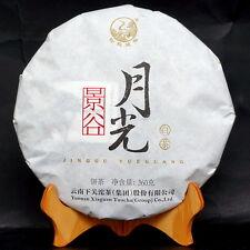 Gâteau Xiaguan Jing Yue Guang Bai clair de lune blanc Puer thé 2016 360g Brut