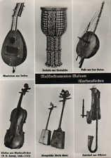 MARKNEUKIRCHEN, Ansichtskarte 1983, Musikinstrumenten-Museum Sachsen