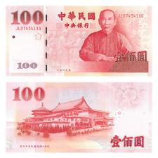 2011 Taiwan Commemorative $100 Crisp Uncirculated Banknote