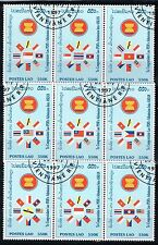 Laos ASEAN Countries Flags set 1997