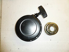 REPLACEMENT RECOIL STARTER  & CUP PULL START YANMAR L40 L48 DIESEL ENGINES
