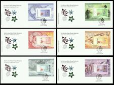 Currency Of Malaysia 2012 Banknotes Money Bird Turtle FDC *silver foil *unusual