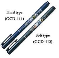 Tombow Fudenosuke Brush Pen Soft Hard GCD-111 GCD-112 Set Japan Import