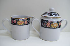 Vintage Rare Tiens Han Tienshan Tapestry Rose Pattern Sugar Bowl & Creamer Y  S