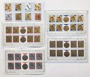Poland 4 x Mini Sheets + 8 Stamps. Olympic Games Tokyo 1964, Medal Winners. 1965