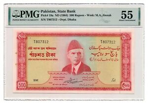 PAKISTAN banknote 500 Rupees 1964 PMG AU 55 About Uncirculated
