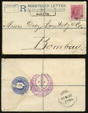 INDIA REGISTERED STATIONERY 1906 ADVERT WATCHMAKER JEWELLER ACHENWALL QUETTA