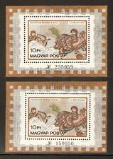 HUNGARY 1978 - Stamp Day. Roman Mosaics. S.Sheet pair. MNH. Error. €206