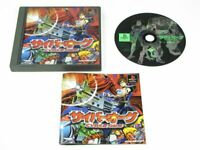 Cyber Org PS1 SQUARE Sony PlayStation 1 From Japan