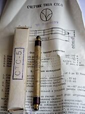 1 Pcs Or More Sts 5 Sts5 Analog Sbm 20 Sbm20 Geiger Muller Tube Counter New Nib