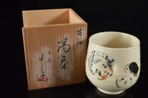 Z1077: Japanese Kiyomizu-ware Person Pattern Sencha TEACUP Yunomi, w/signed box
