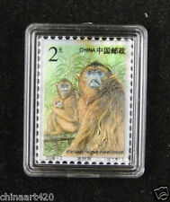 China Stamps Made by Real Shell Carving, Golden Monkey