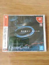 Dreamcast JAPANESE GAME - UnderCover AD2025  BRAND NEW!!  SEALED COLLECTIBLE