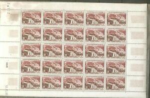 feuille de 25 timbres afrique équatoriale française 5 francs chutes de Boali