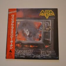 LIZZY BORDEN - Visual lies - 1987 JAPAN LP PROMO COPY