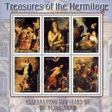 MODERN GEMS - Sierra Leone - Treasures of the Hermitage - Sheet of 6 - MNH